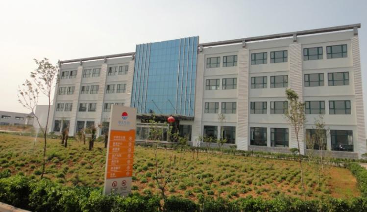 河南中大生物工程有限公司