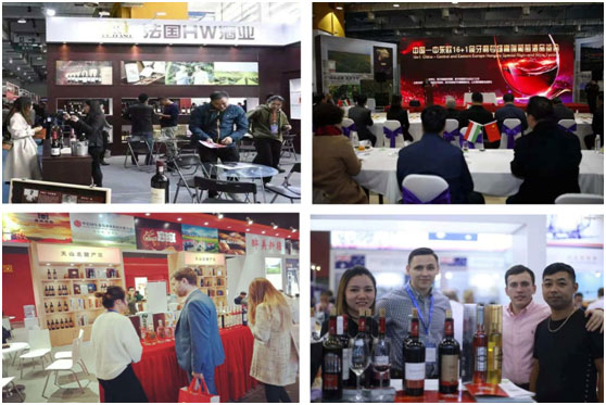 2021第12届中国上海国际高端葡萄酒及烈酒展览会6月23日召开