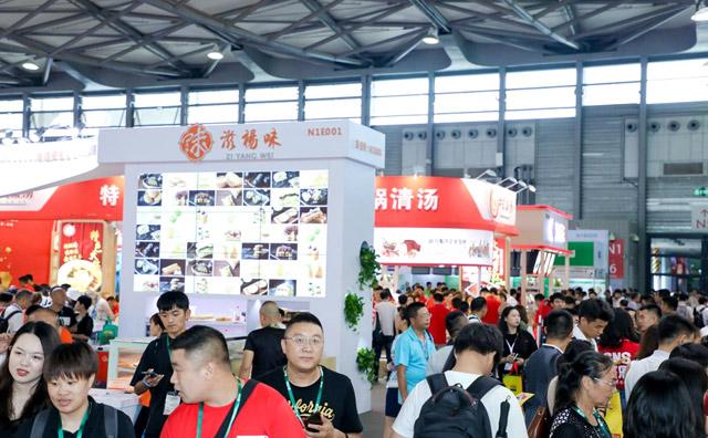 第十一届上海国际餐饮食材展览会2020年8月26召开