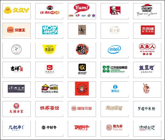 2021中国上海国际新餐饮博览会6月23日召开