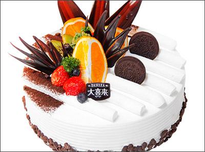 大喜来蛋糕